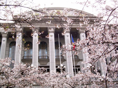 Soka Gakkai Makiguchi Memorial Hall, Tokyo. Photo credit: Checkov, via Wikimedia Commons. Click for details.