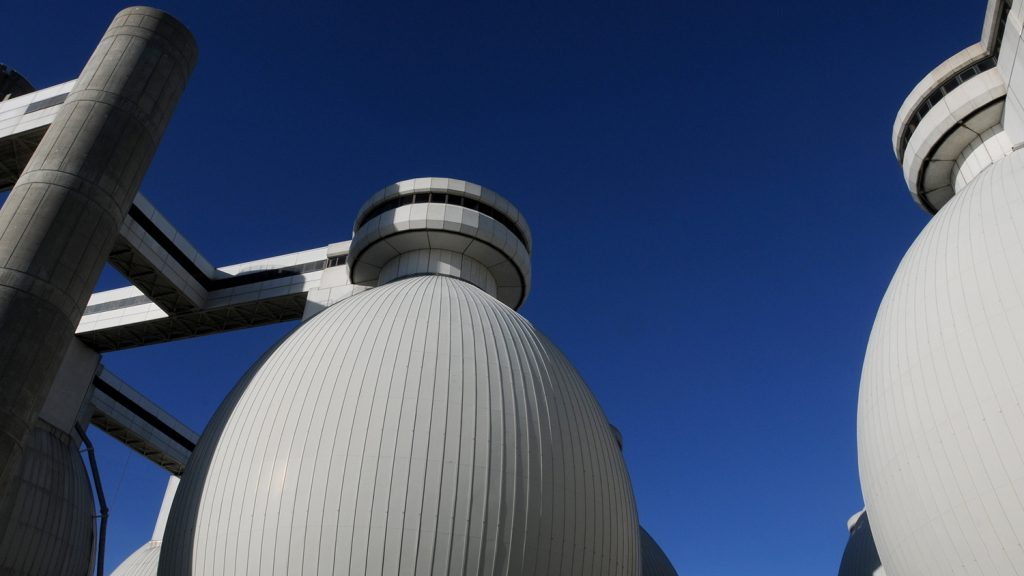 photo of anaerobic digesters